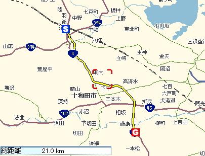 2011八甲田おろしマラソン