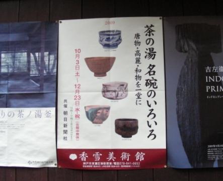 宝鏡寺 094