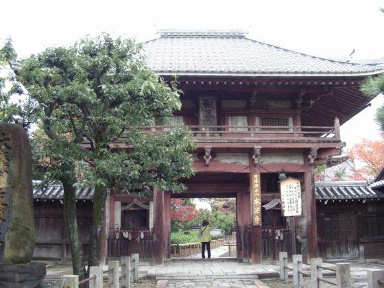 宝鏡寺 075