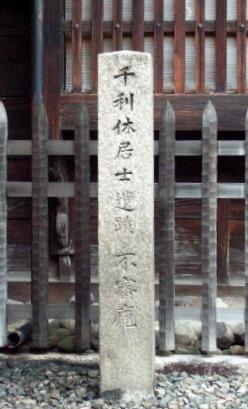 宝鏡寺 097