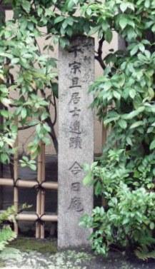 宝鏡寺 090