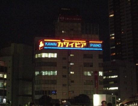 浜松 116
