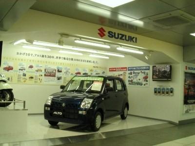 浜松 128