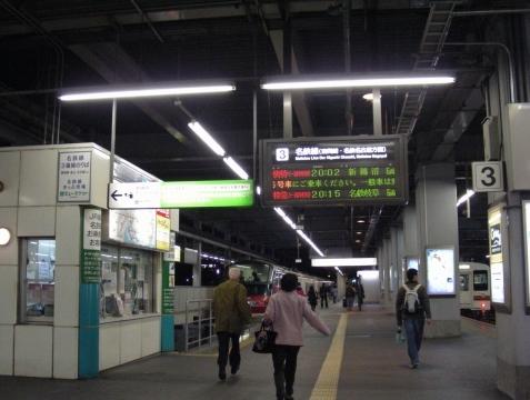 豊橋、津 006