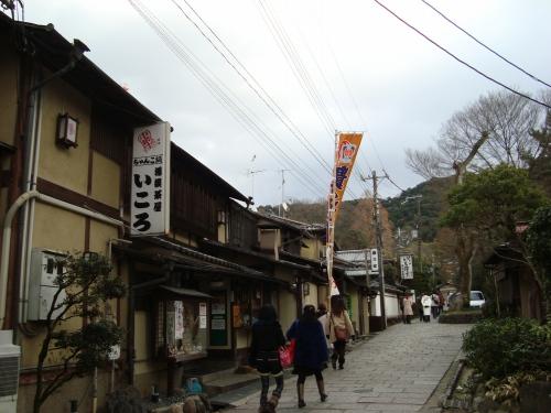 2010八坂初詣 033