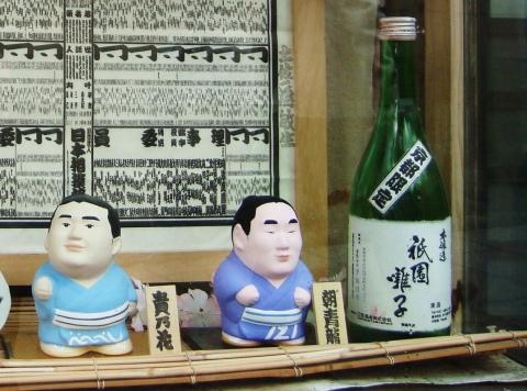 2010八坂初詣 032 - コピー