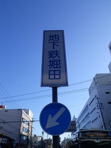 名古屋WM試走会  (1)