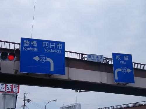 名古屋WM試走会  (2)