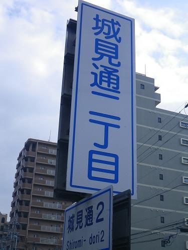 名古屋WM試走会  (3)