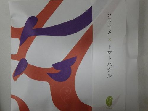 feve (4)