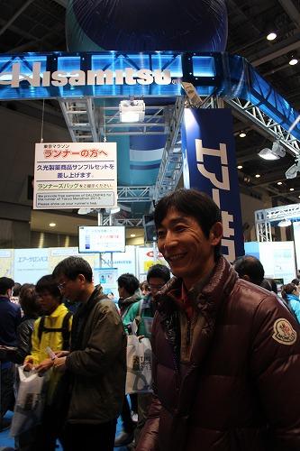東京マラソン (1)