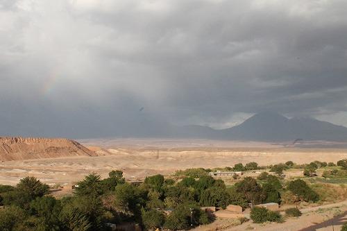 Atacama 前日まで (1)