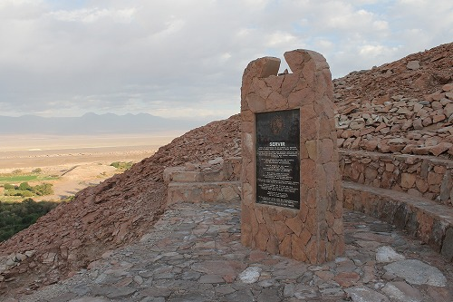 Atacama 前日まで (2)