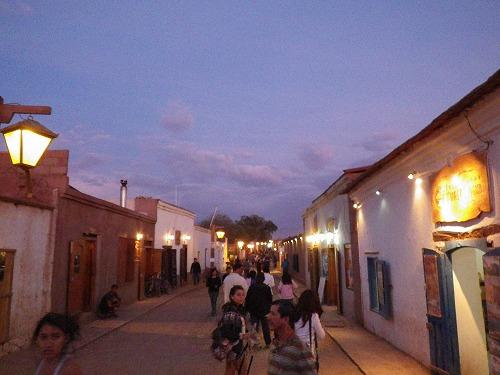 Atacama 前日まで (21)