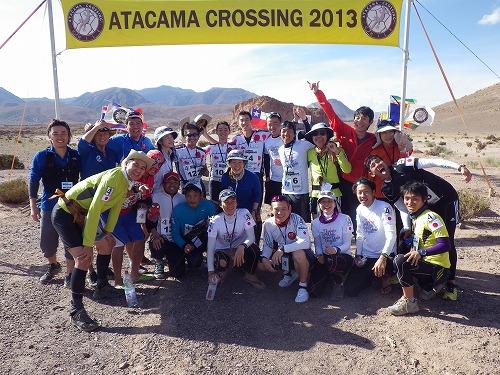 Atacama キャンプに移動 (9)