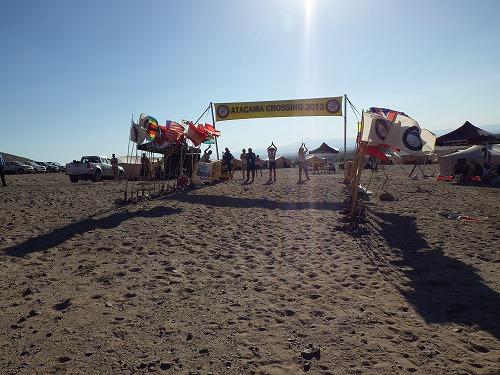 Atacama3dday (36)