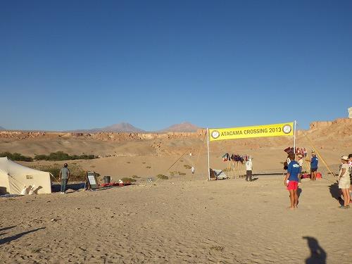 Atacama3dday (37)
