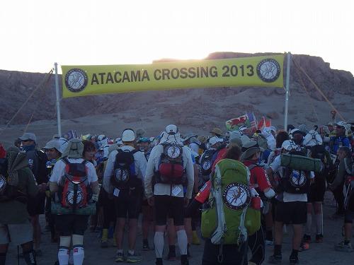Atacama 4thday (1)