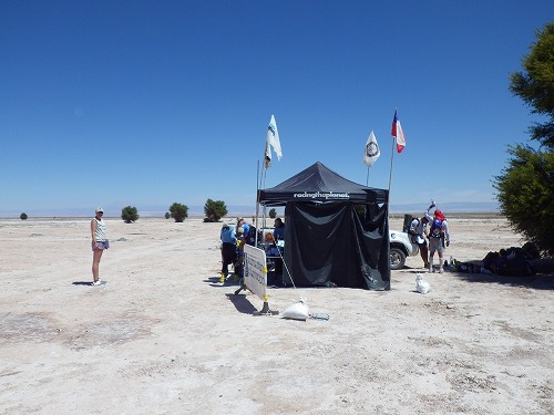 Atacama 4thday (14)