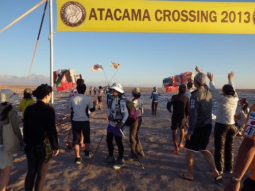 Atacama 4thday (36)