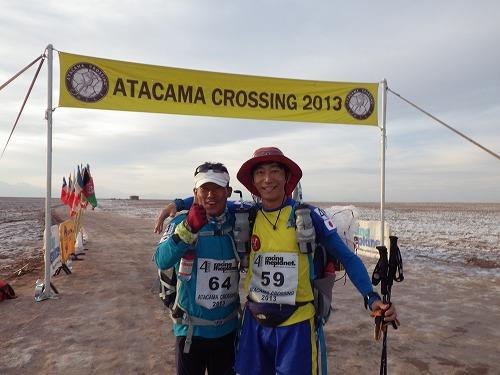 Atacama 5th day (4)