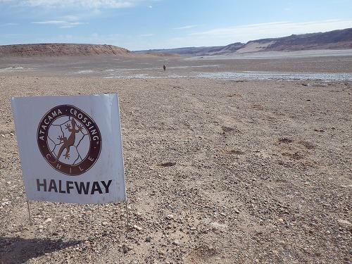 Atacama 5th day (30)