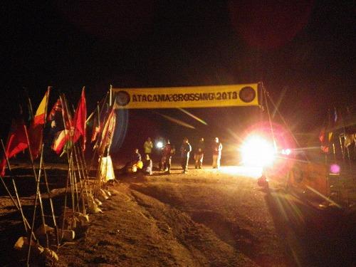 Atacama 5th day (45)