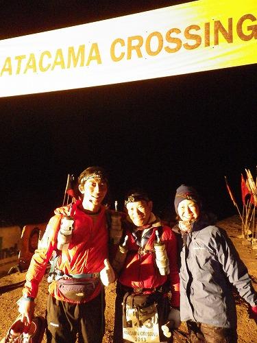 Atacama 5th day (46)