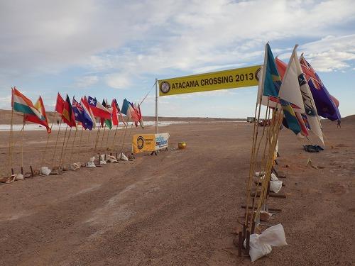 Atacamacrossing6thday (6)