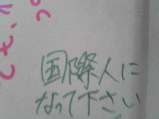 20100326090619.jpg