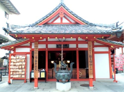 六波羅蜜寺・福寿弁財天様へ