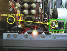 TS-780 Encoder設置