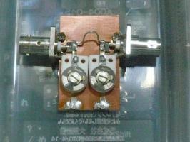 430MHz用カップラー