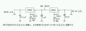 電源アダプター回路図