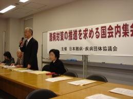 osamu JPA Nov-09国内集会