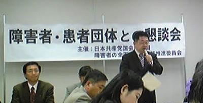 共産党 懇談会 9Dec-09