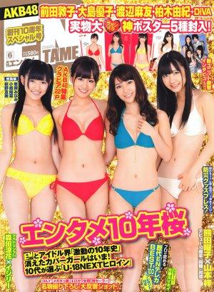 EN-TAME-2011-No-06-AKB48-DiVA.jpg