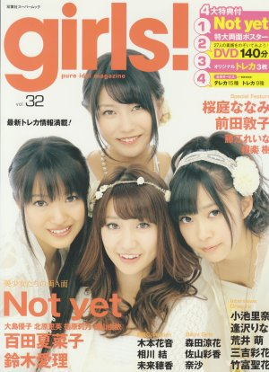 Girls-Vol-32-Not-yet.jpg