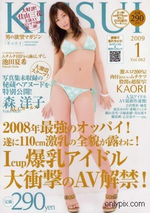 KISSUI-2009-No-01.jpg