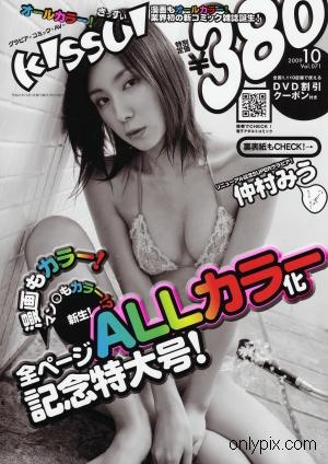 KISSUI-2009-No-10.jpg