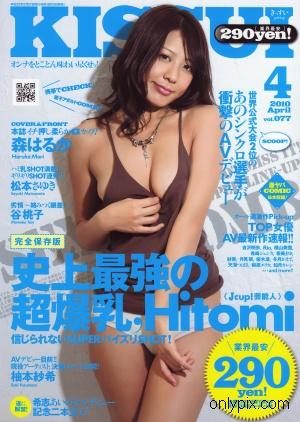 KISSUI-2010-No-04.jpg