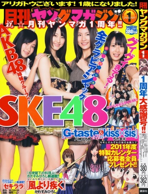 Monthly-Young-Magazine-2011-01-SKE48.jpg