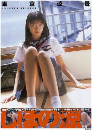 PB-RicX-Ryo-Shihono-2.jpg