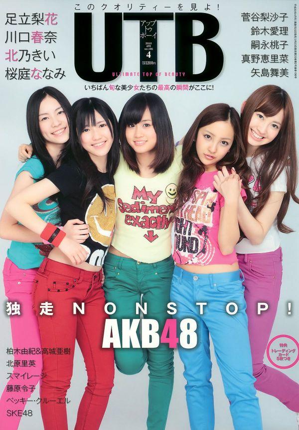 UTB_2010_04.jpg