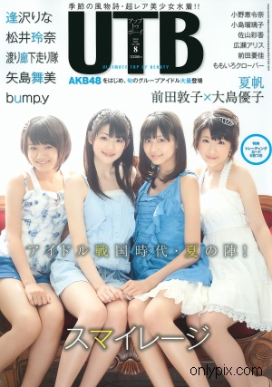 UTB-2010-08-Vol-198.jpg
