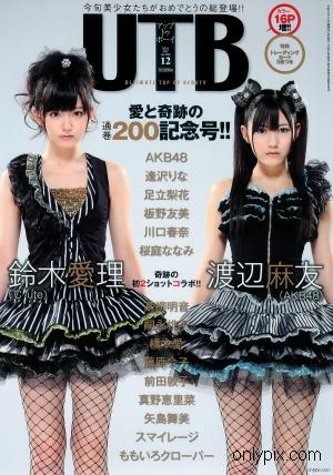 UTB-2010-12-Vol-200.jpg