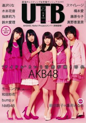 UTB-2011-04-Vol-202-AKB48.jpg