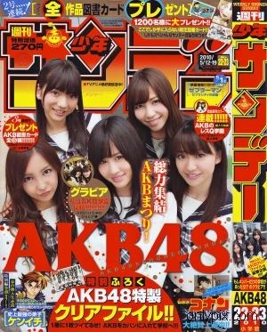 zks-2010-No-22-23-AKB48.jpg