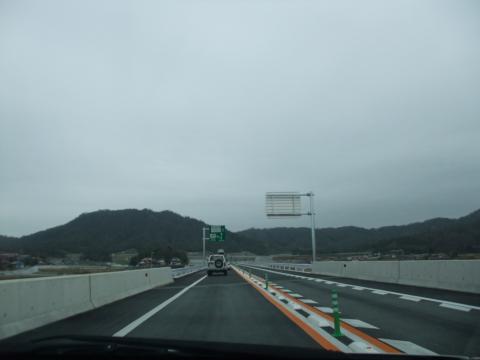 東広島呉道路6