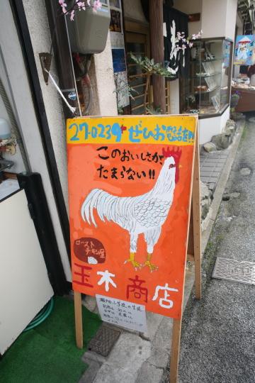 IMG_6487瀬戸田